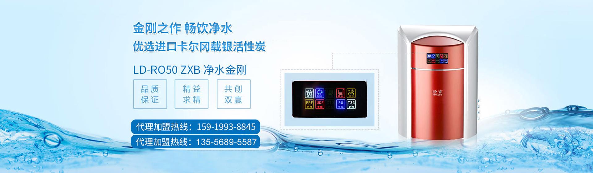 http://kaiyuwj.com/p-dailijiameng.html