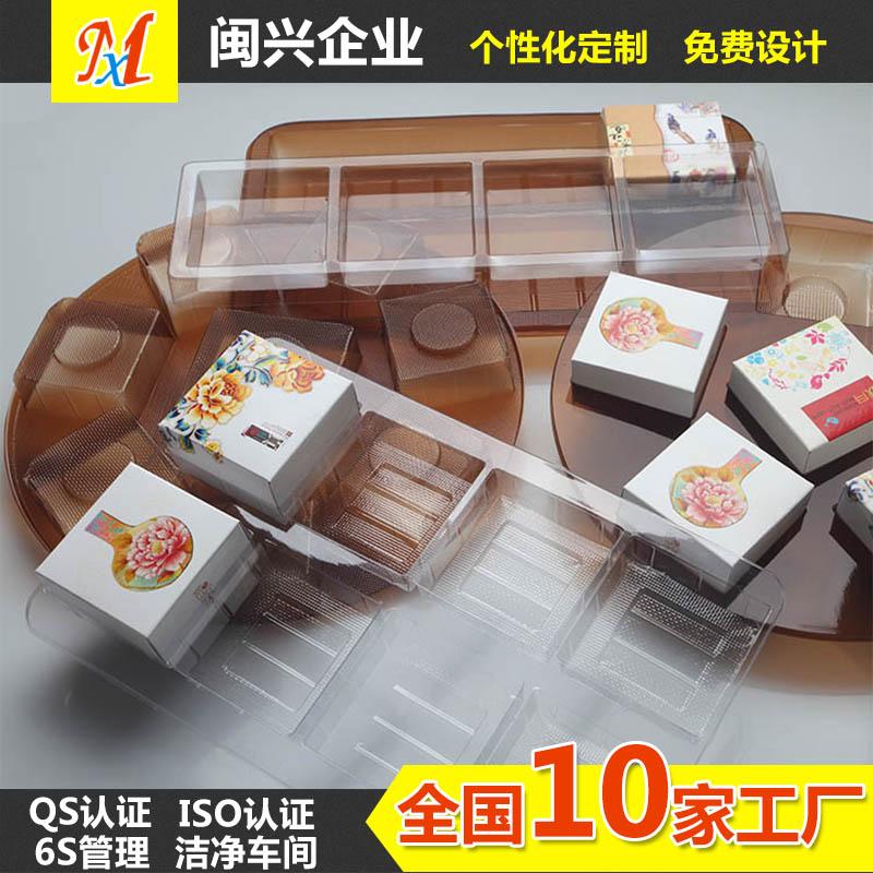 款式内托材质PVC行业月饼