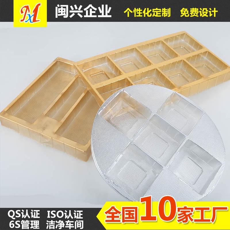款式内托材质PVC镀金行业月饼