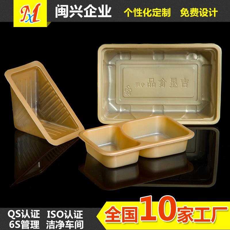 款式面盖材质PVC行业食品