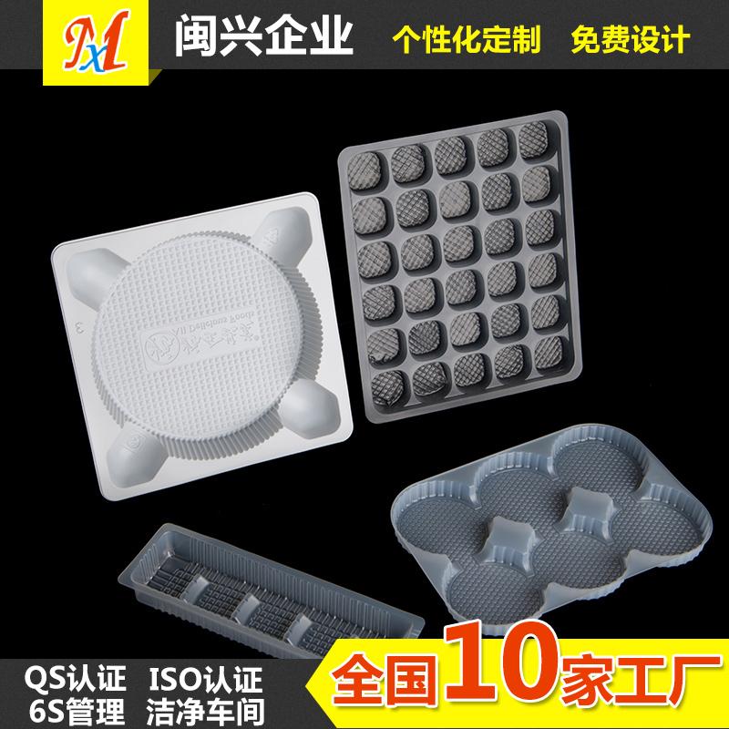 款式对折材质PVC行业食品