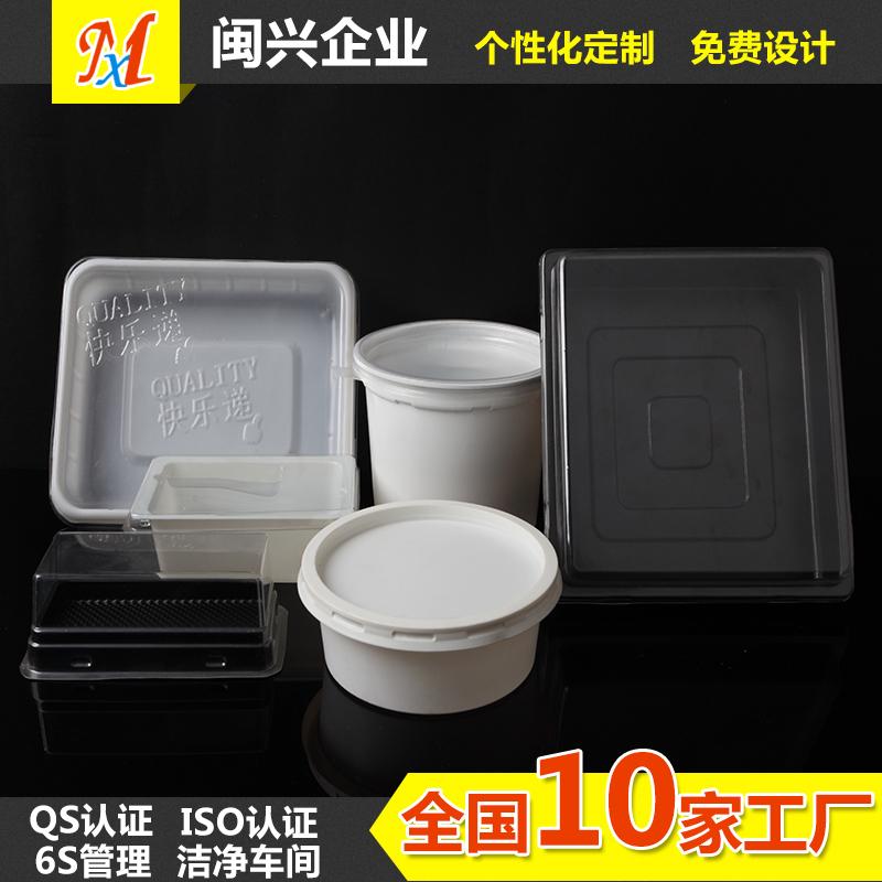 款式底面套盒材质PET行业食品
