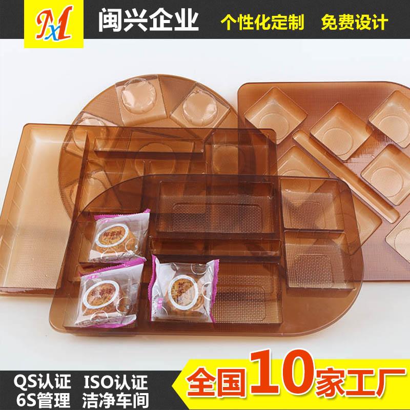 款式餐盘材质PET镀金行业食品