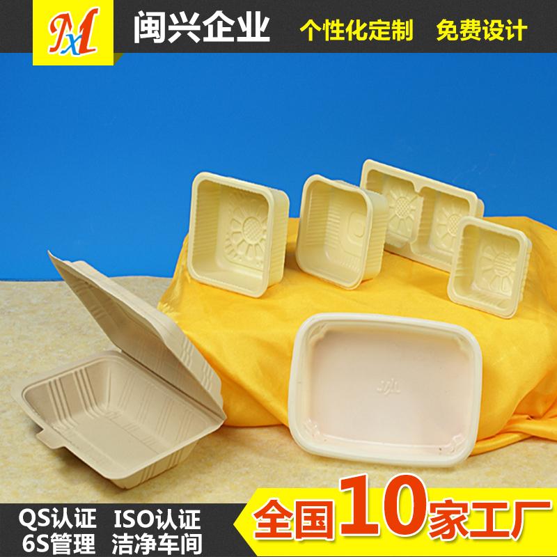 款式上下盒材质PS行业食品