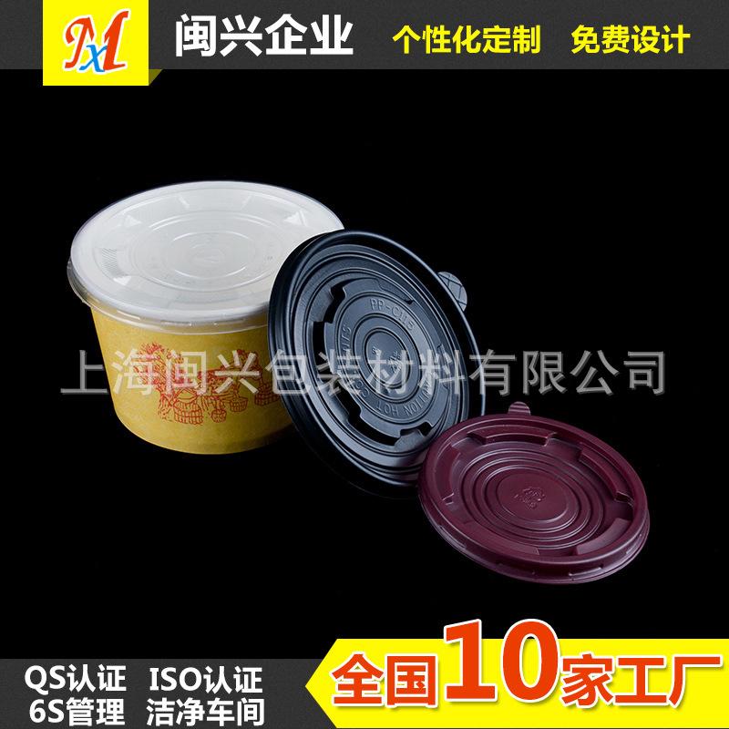 款式杯盖材质PS行业食品