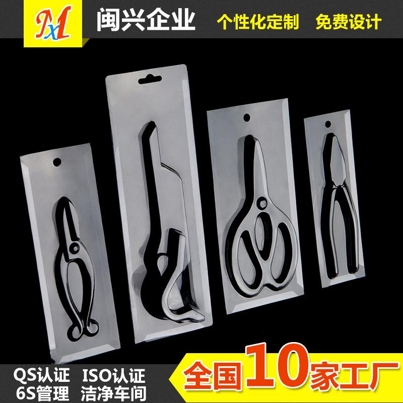 款式插卡材质PVC行业五金