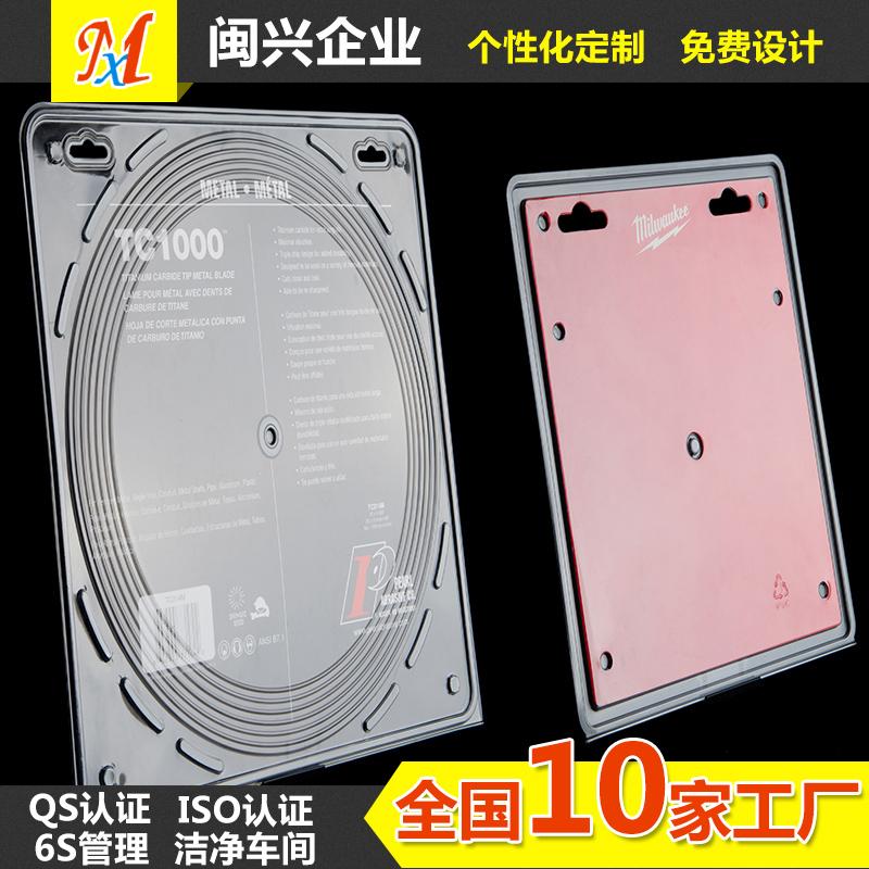 款式对折材质PVC行业五金