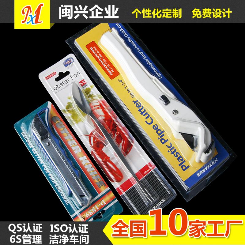 款式双泡壳材质PVC行业五金