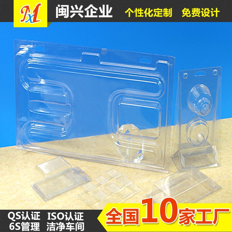 款式内托材质PVC行业五金