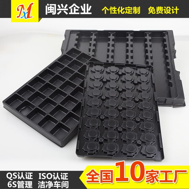 款式托盘材质PVC行业电子