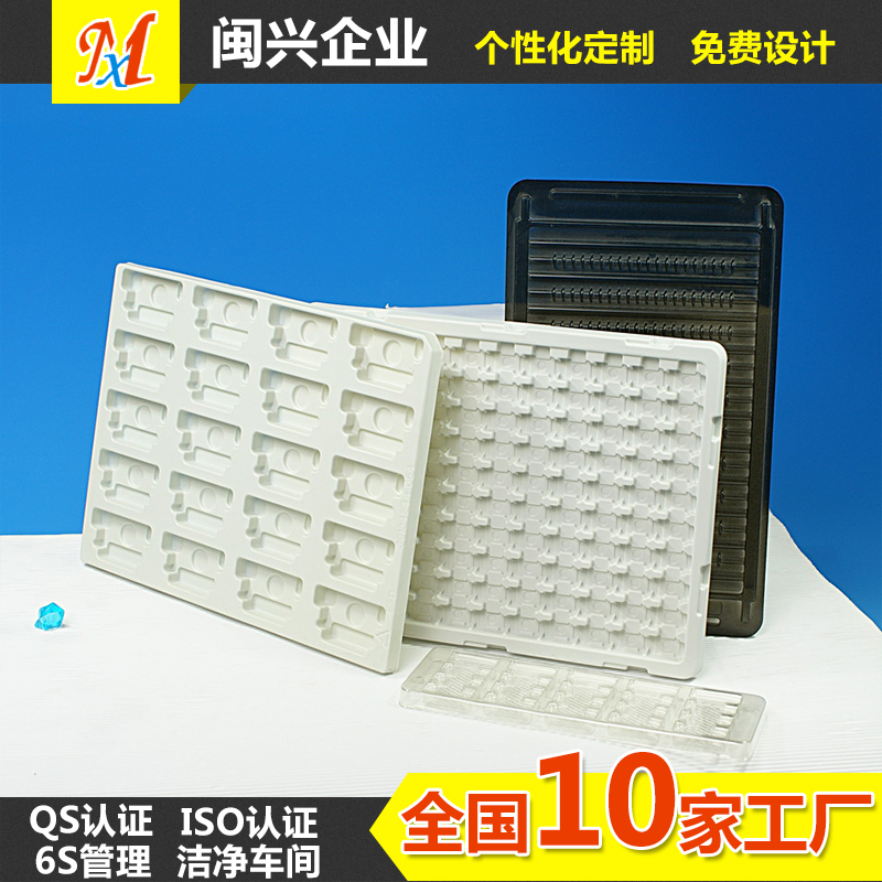 款式托盘材质PS导电行业电子
