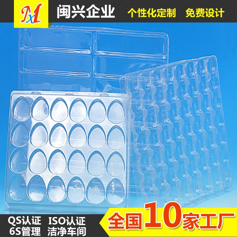 款式双泡壳材质PVC行业电子