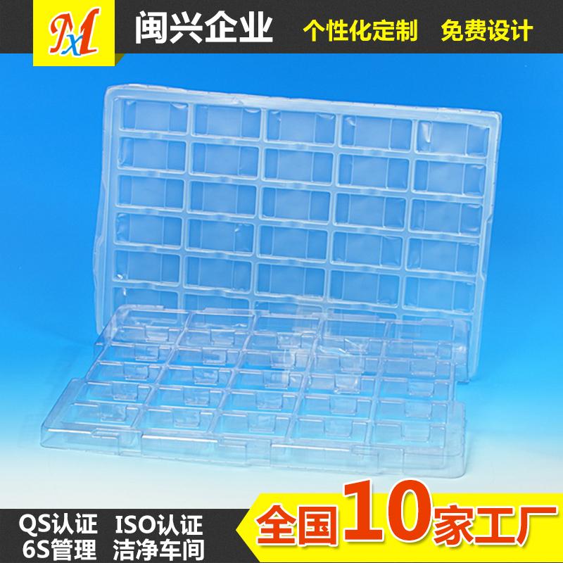 款式内托材质PVC行业电子