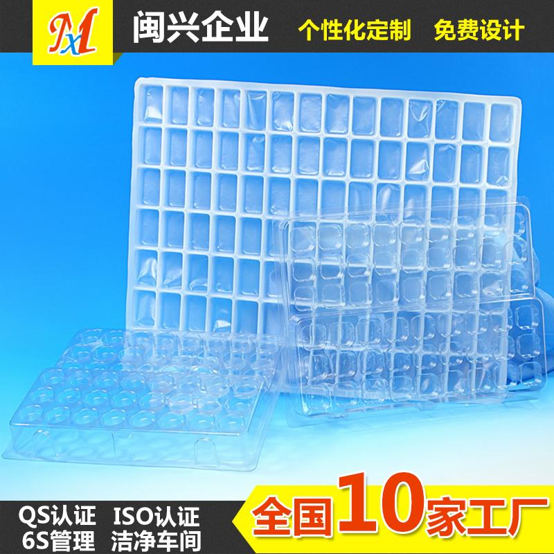 款式双泡壳材质PETG行业电子