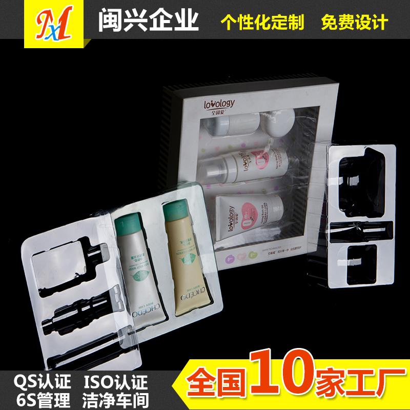 款式托盘材质PP行业化妆品