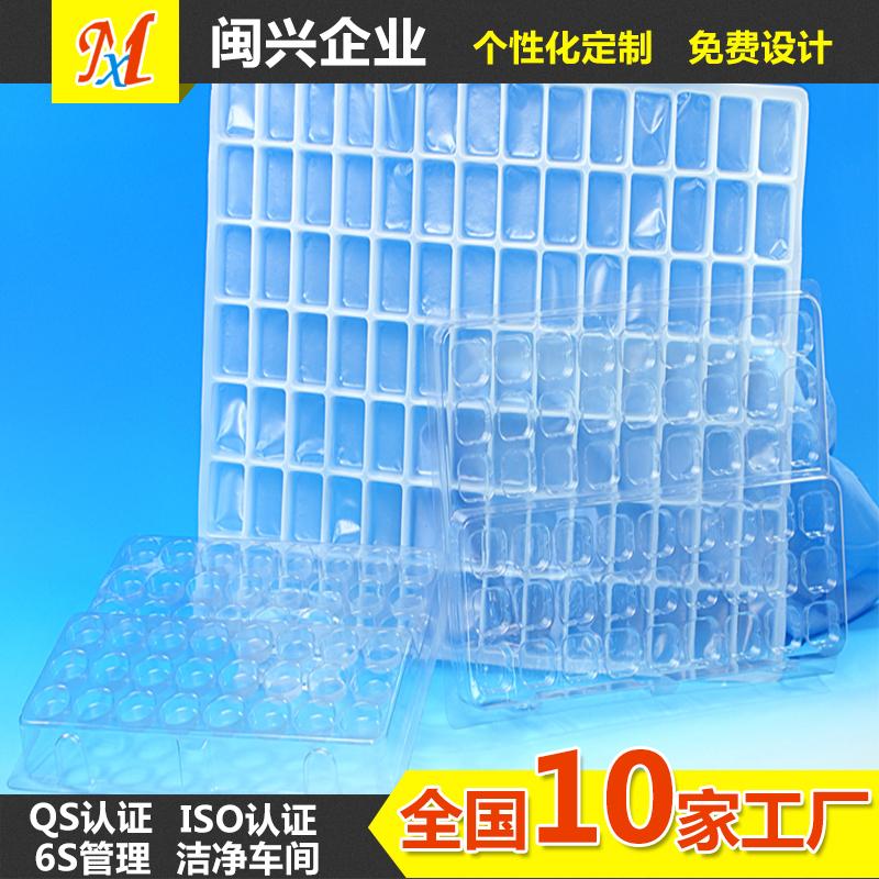 款式内托材质PVC行业化妆品