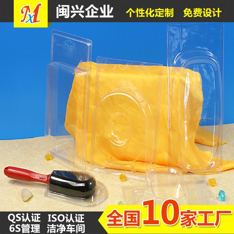 款式双泡壳材质PVC行业日用品