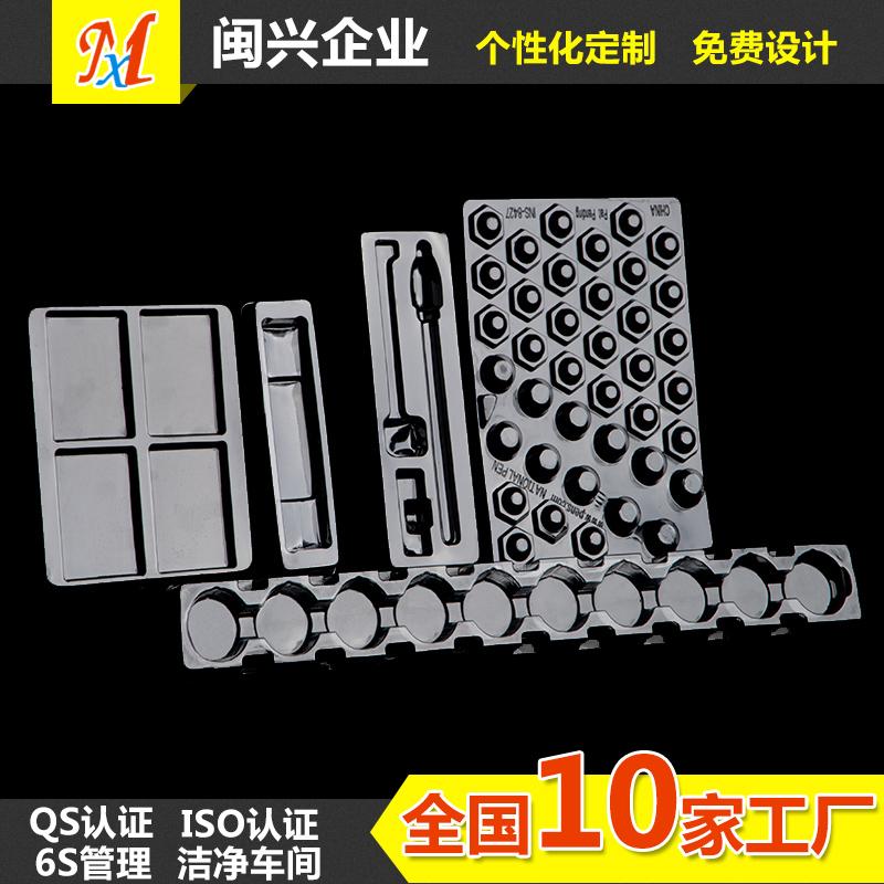 款式内托材质PVC行业日用品
