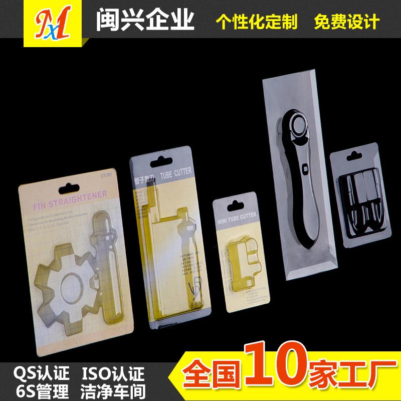 款式对折材质PVC行业日用品