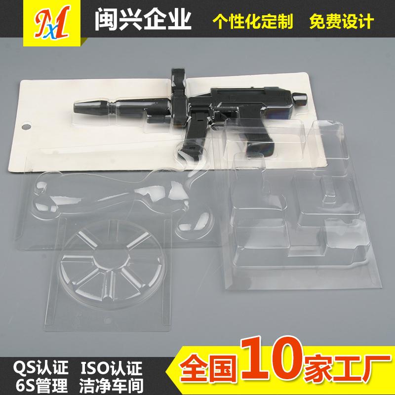款式插卡材质PVC行业玩具