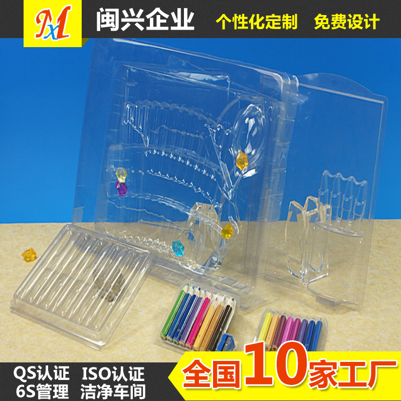 款式双泡壳材质PVC行业文具