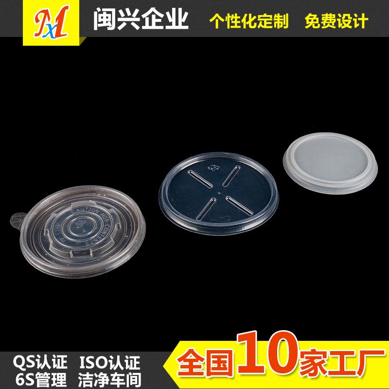 款式双泡壳材质PVC杯盖万博manbetx苹果版