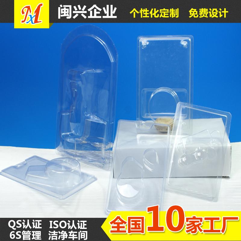款式三折材质PVC行业工艺品