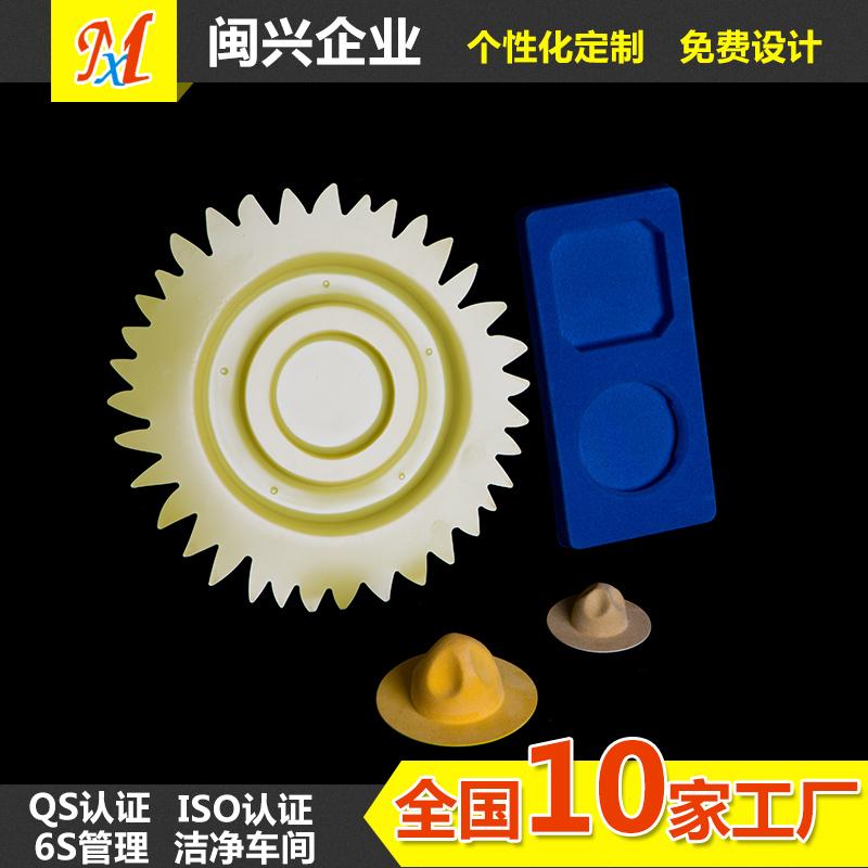 款式面盖材质PVC行业工艺品