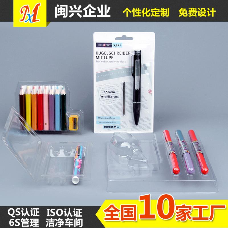 款式吸卡材质PVC行业文具