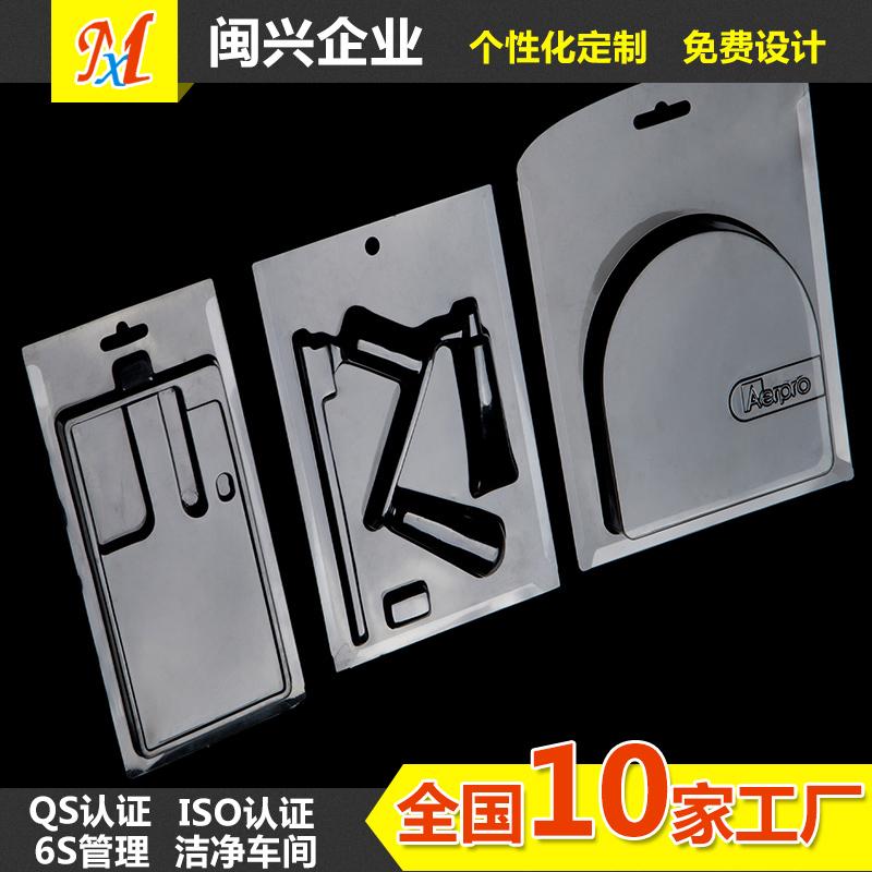 款式内托材质PS植绒行业电器
