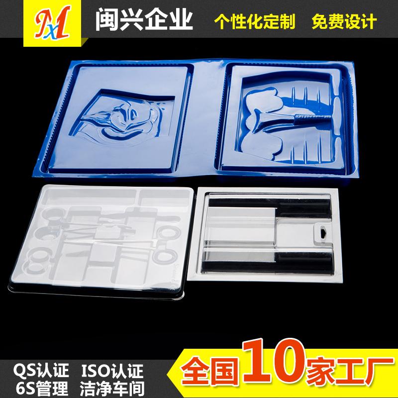 款式对折材质PVC行业保健品
