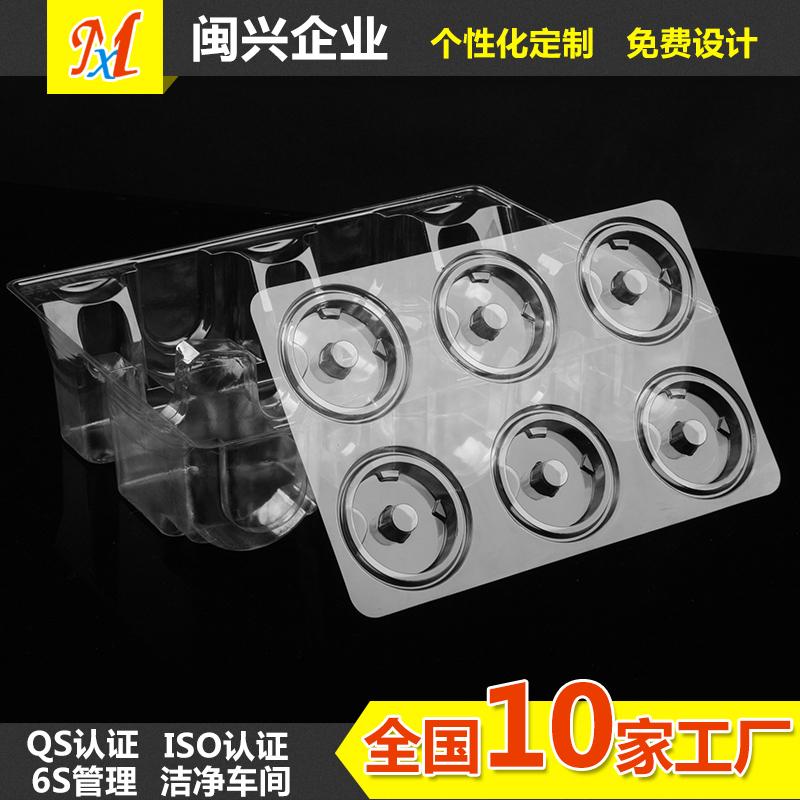 款式上下盒材质PVC行业电器