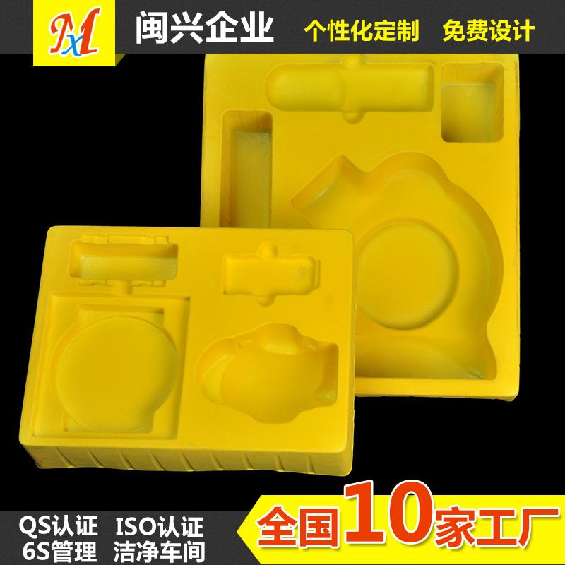 款式内托材质PVC植绒行业保健品