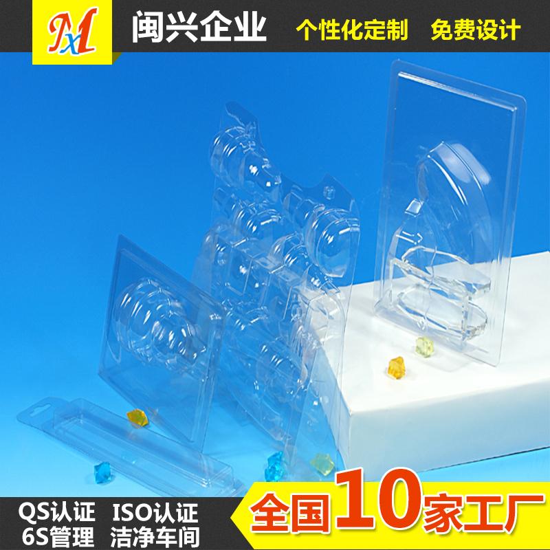 款式底面套盒材质PET行业电器