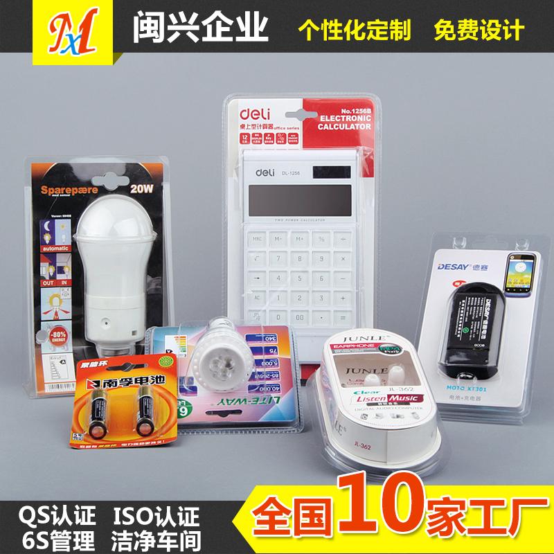 款式内托材质PVC行业文电器