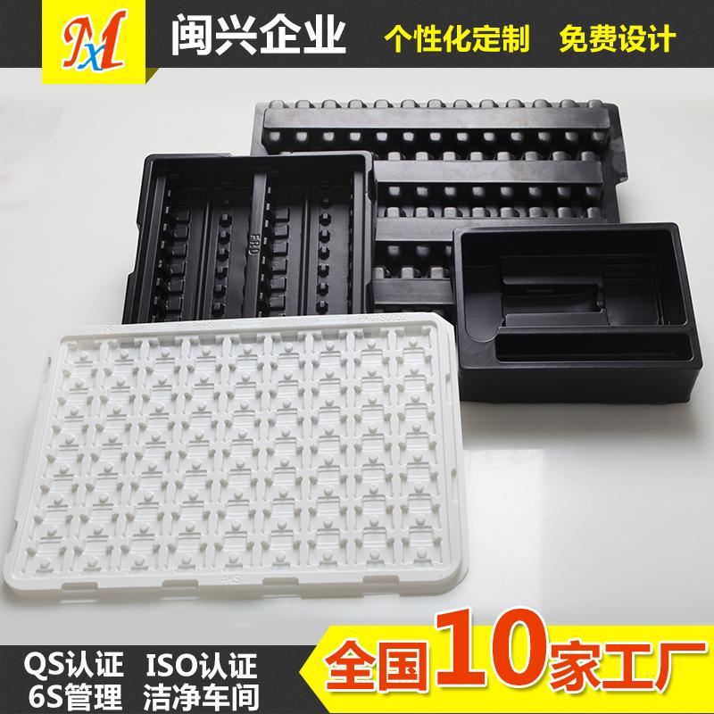 款式底面套盒材质PVC行业电器