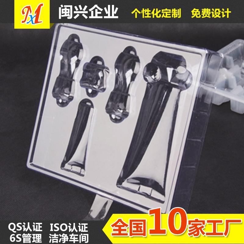款式插卡材质PVC行业化妆品