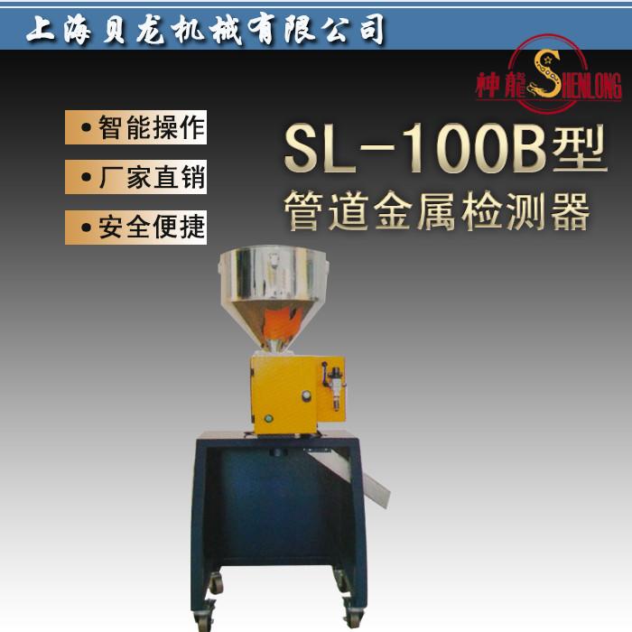 食品金属检测机肉类冷冻类不锈钢残留检针机细小颗粒金属探测器