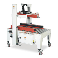 全自动型封箱机BL-FE500
