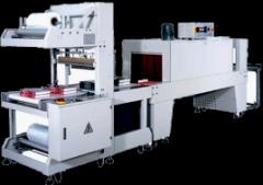全自动袖口式封切收缩包装机(直进料)BL-FSBX