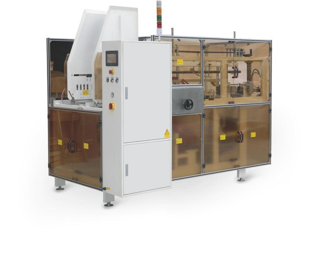 高速型纸箱成型封底机BL- K30T
