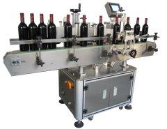 葡萄酒瓶专用全自动贴标机BL-T212