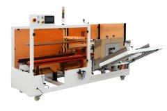 中速型纸箱成型封底机BL- K20TK