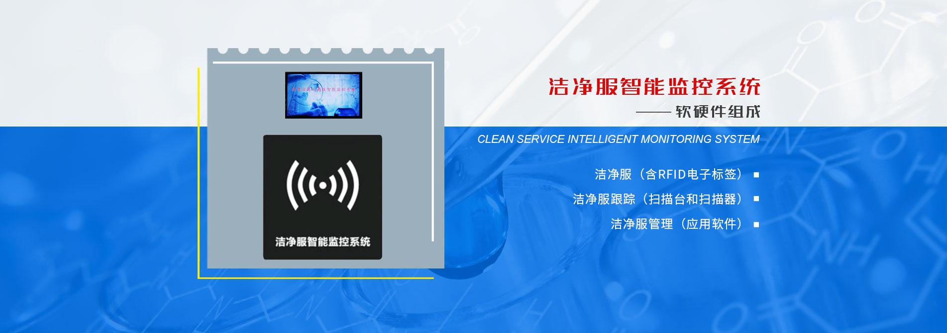 上海亚遊防静电产品有限公司