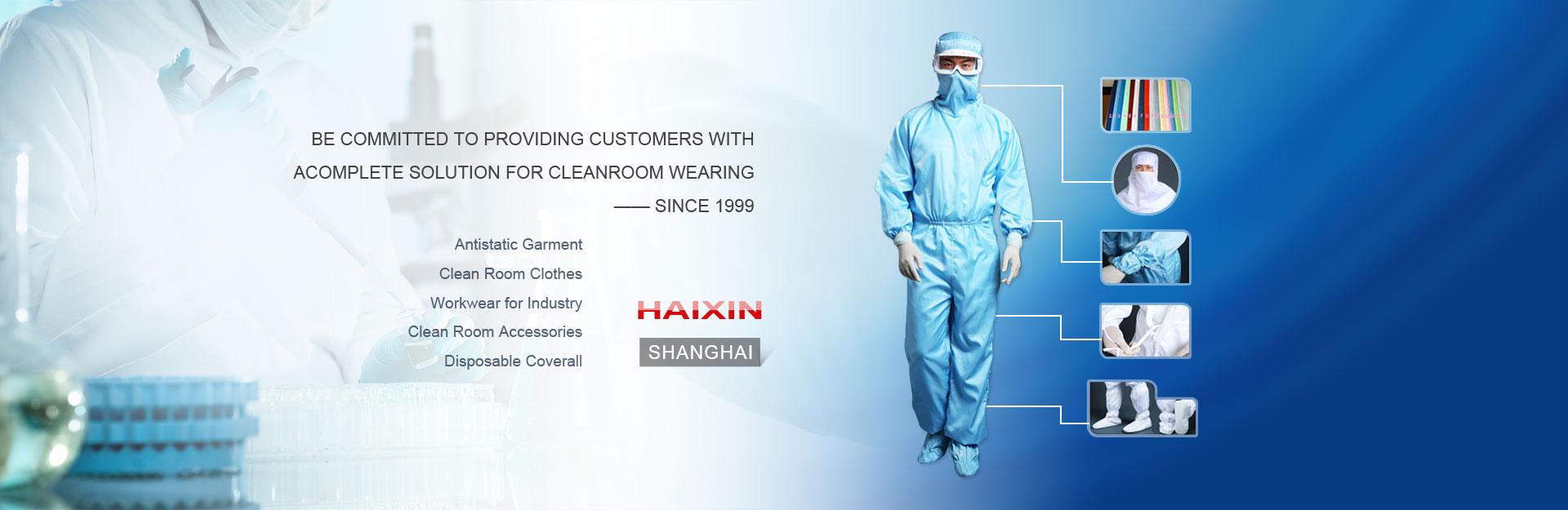 Cleanroom garment_esd safety shoes_workwear_Shanghai HaiXin