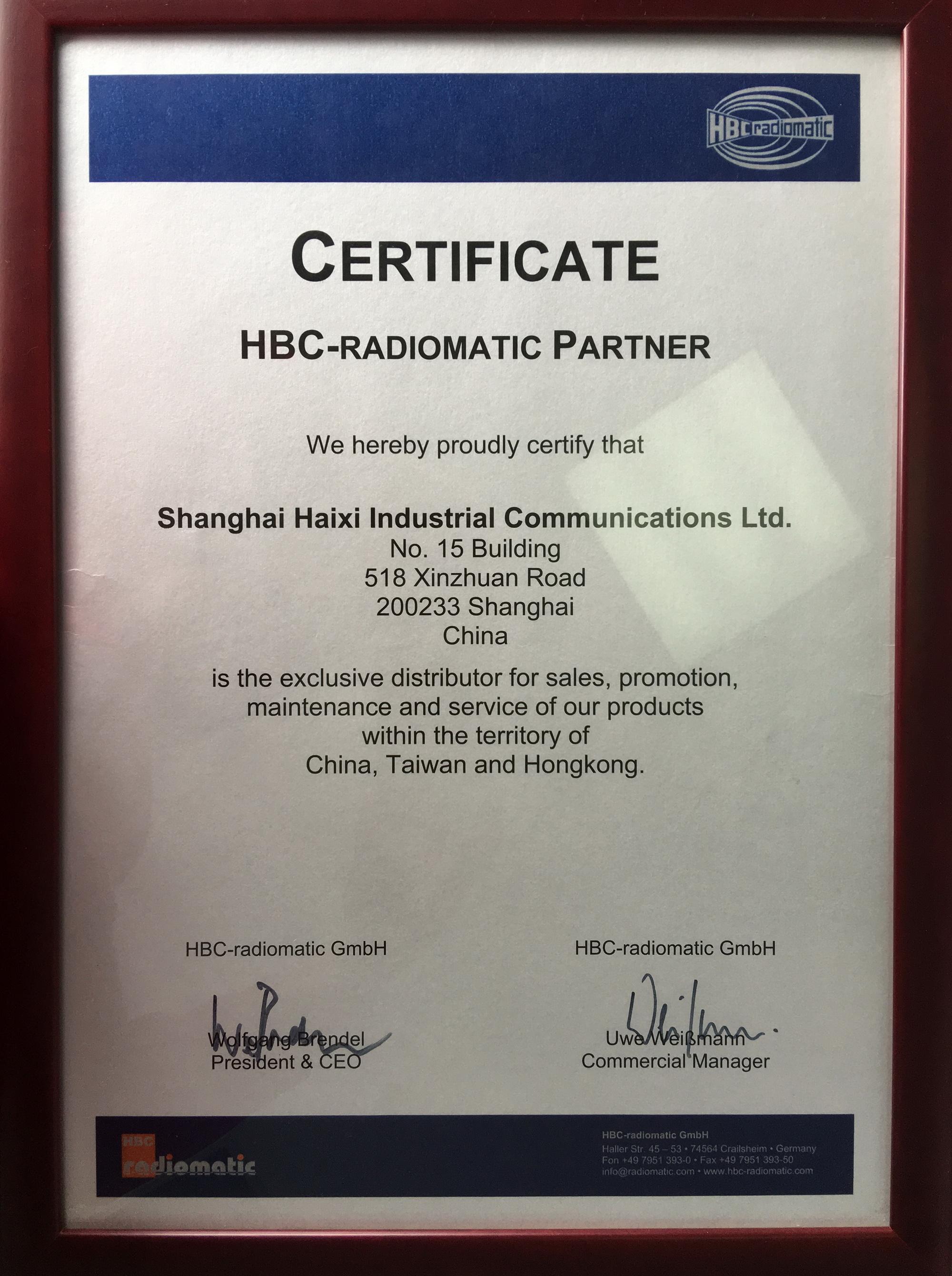 HBC代理证