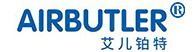 Airbutler 中国营销中心,专注于空气净化器研发。