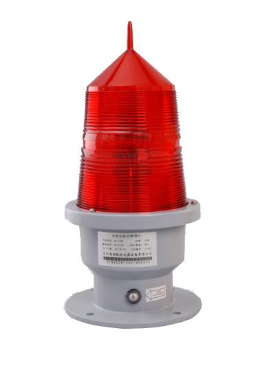 GZ-155中高光强航空障碍灯