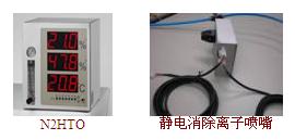 氧浓度及湿度监控系统