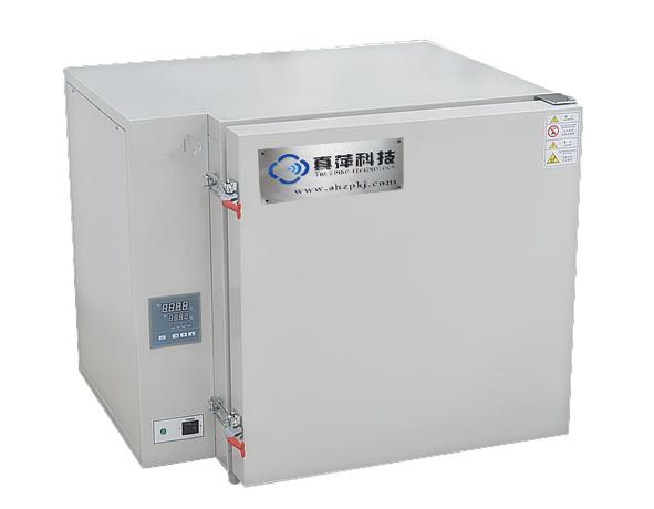 真萍科技高温干燥箱